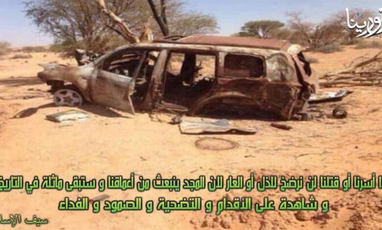 "Photo of ""كلمات للتاريخ"" _ كتبها الدكتور سيف الإسلام معمر القذافي"