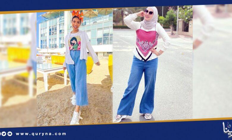 Photo of البنطال الواسع مع الحجاب لموضة 2020