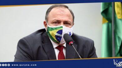 Photo of إصابة وزير الصحة البرازيلي بفيروس كورونا