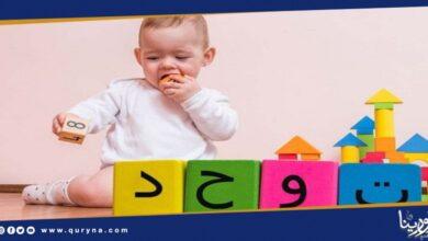 Photo of أعراض التوحد المبكرة عند الأطفال