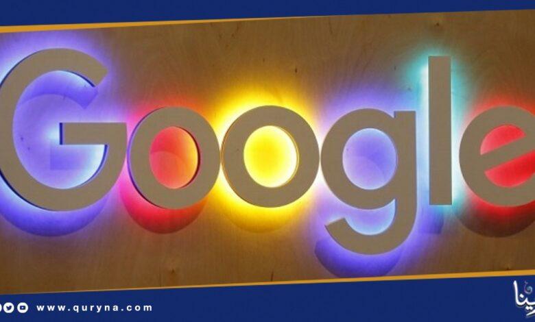 Photo of جوجل تحذف أدوات حظر الإعلانات