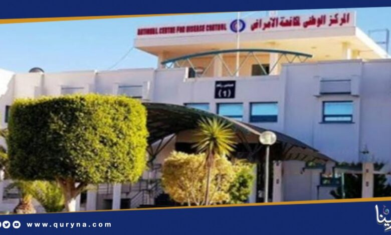 Photo of ليبيا تسجل 1639 إصابة جديدة و5 حالات وفاة بكورونا