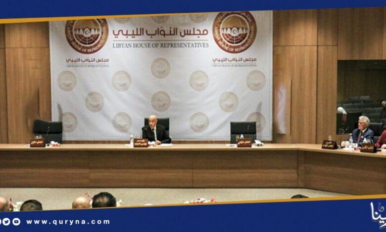 Photo of برلمان طبرق يدعو أعضاءه للاجتماع غدًا