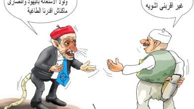 Photo of كاريكاتير اليوم