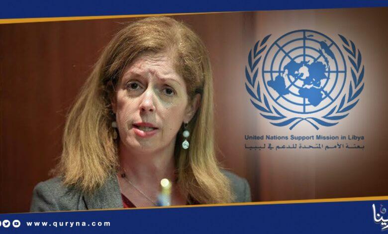 Photo of البعثة الأممية تشدد على صياغة دستور لحلحلة الأزمة الليبية