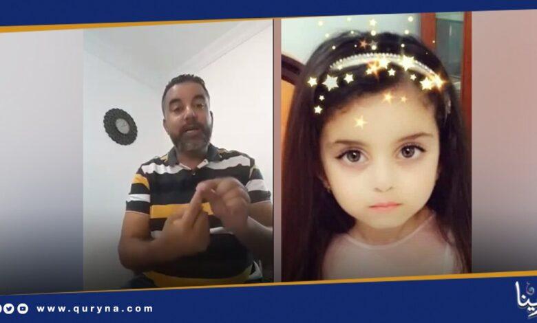 Photo of بنغازي : الطفلة سيرين العوامي ضحية الإهمال الطبي و أسرتها تحمل مستشفى الأطفال مسؤولية مقتلها