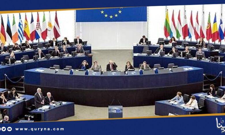 Photo of الاتحاد الأوروبي يرحب بقرار وقف إطلاق النار في ليبيا