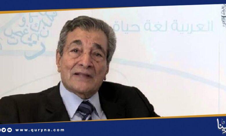 """Photo of """"هل تذكرين """" _ فاروق شوشة"""