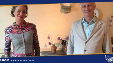 Photo of لأول مرة.. ملك بلجيكا يلتقي أخته غير الشقيقة بعد اثبات نسبها