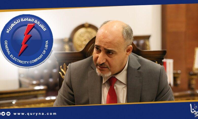 Photo of حكومة الثني المستقيلة و اتهامات متبادلة لشركة الكهرباء