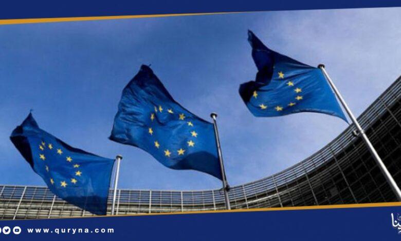 Photo of الاتحاد الأوروبي : لا بديل عن حل سياسي للأزمة الليبية