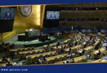 Photo of الأمم المتحدة تقرر عدم ترشح المشاركون بمؤتمر جنيف لأي منصب حكومي