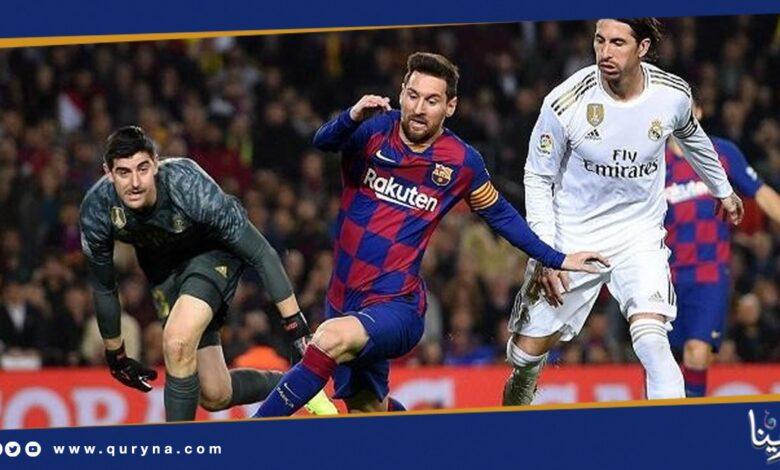 Photo of مواجهة حاسمة بين برشلونة وريال مدريد