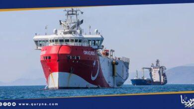 Photo of تركيا تعلن تمديد مهلة سفينة التنقيب في البحر المتوسط