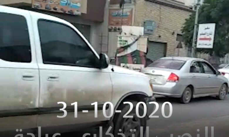 Photo of خاص قورينا _بالفديو | شباب طرابلس ينشرون صور الدكتور سيف الاسلام و يكتبون العبارات المؤيدة