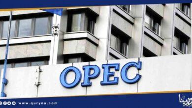 Photo of أوبك تبحث تمديد تخفيضات إنتاج النفط