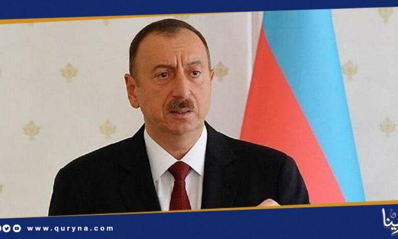 "Photo of أذربيجان : يجب أن تقبل أرمينيا بتبعية أقليم ""قره باغ"" لأراضينا"