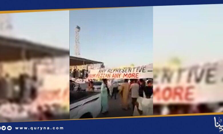 Photo of سبها : احتجاجات واسعة ضد تردي الأوضاع المعيشية
