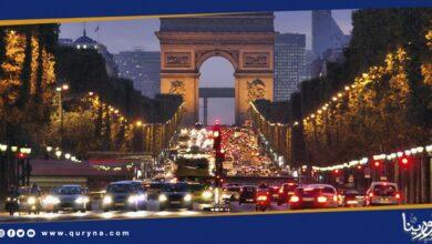 Photo of فرنسا : إغلاق محطات مترو شارع الشانزليزية