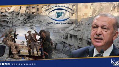 Photo of المرصد السوري يطالب بتقديم أردوغان للمحاكمة