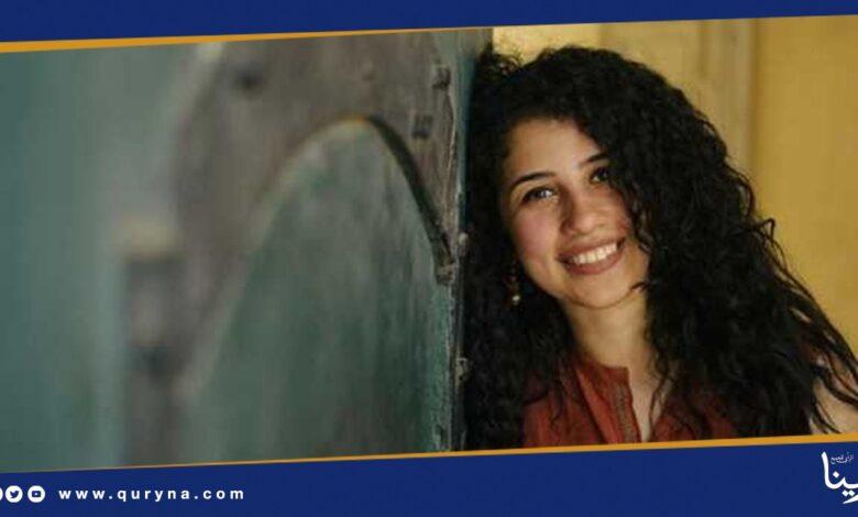 Photo of ياغالي تعب حالي لـ نوران أبو طالب