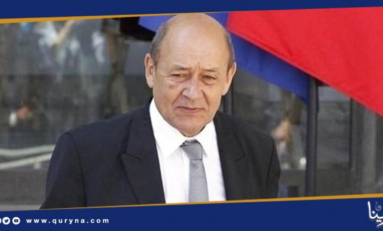 Photo of فرنسا تطالب بضرورة التمسك بالحوار السياسي بين الليبيين