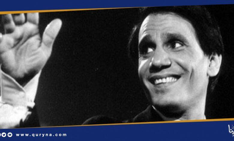 "Photo of ""جانا الهوى"" – عبد الحليم حافظ"