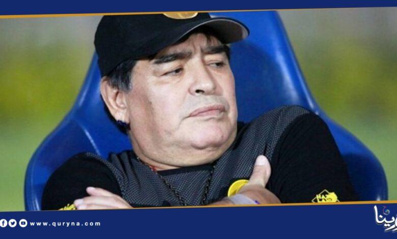 Photo of مارادونا يدخل الحجر الصحي