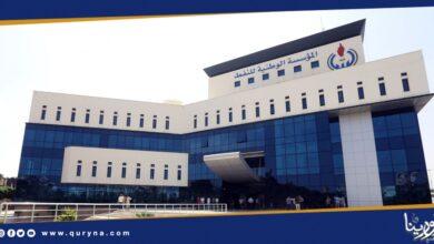 Photo of الوطنية للنفط تعلن مغادرة القوات الأجنبية مينائي السدرة ورأس لانوف