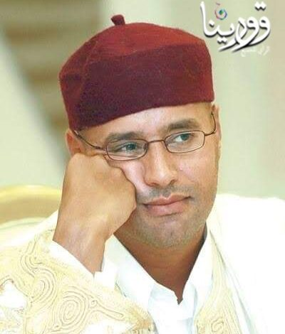 Photo of صور دكتور سيف الإسلام