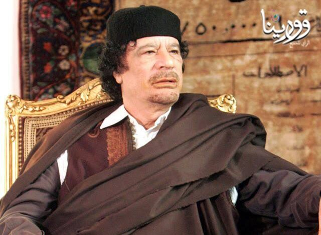 Photo of البوم صور القائد الشهيد معمر القذافي