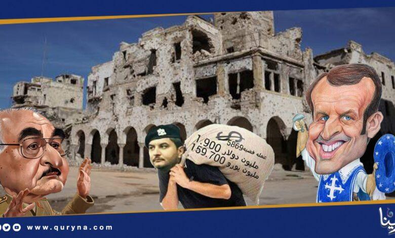 Photo of باريس تواصل التدليس و تلصق التهم بالنظام الجماهيري لتجميل صورة حليفها في ليبيا