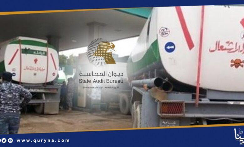 Photo of ديوان المحاسبة يشكل لجان توزيع للوقود و الغاز بمدن الشرق الليبي
