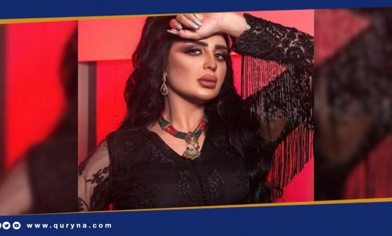 Photo of الظروف_ المطربة اصيل هميم