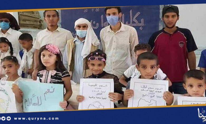 Photo of ليبيا بكل الألوان _ انطلاق مهرجان وادي بي وبونجيم للسلام