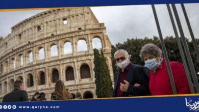 Photo of إيطاليا تسجل ارتفاعًا قياسيًا في إصابات كورونا