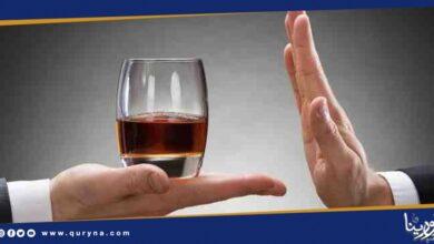 Photo of تحذيرات روسية من تناول الكحوليات