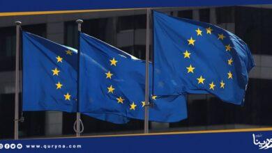Photo of الاتحاد الأوروبي ينفي تقديمه مساعدات عسكرية لحكومة السراج