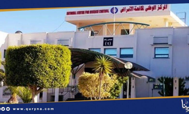 Photo of الوطني لمكافحة الأمراض يطلق خدمة الاستشارات عن بعد