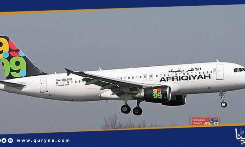 Photo of المدير السابق لشركة الخطوط الجوية الإفريقية يؤكد انتشار الفساد داخلها