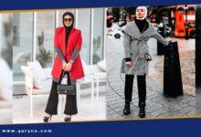 Photo of أزياء كاجوال للمحجبات لخريف 2020