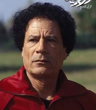 Photo of ألبوم القائد الشهيد معمر القذافي