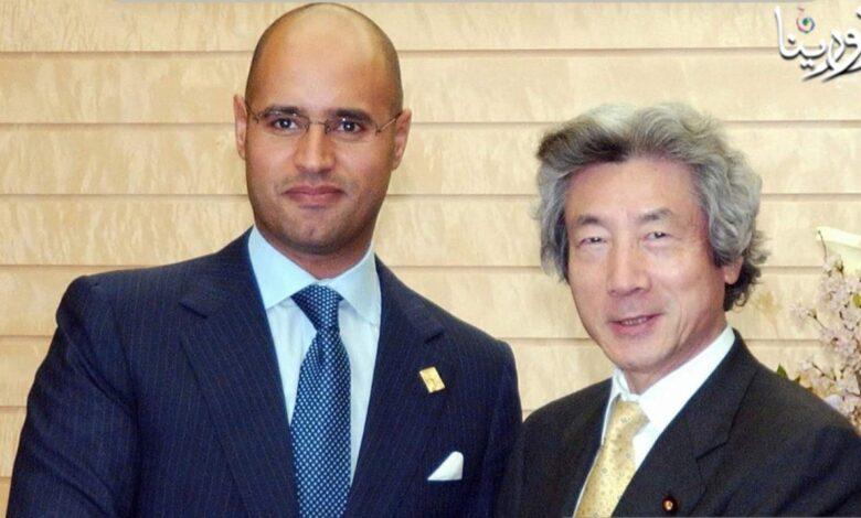 Photo of رئيس وزراء اليابان مع الدكتور سيف الإسلام معمر القذافي