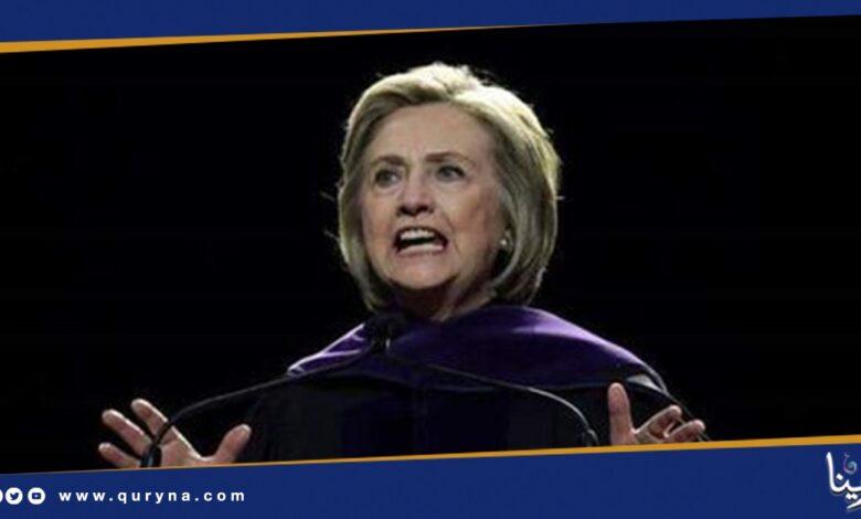 Photo of فضائح بريد هيلاري كلينتون.. بالأسماء قتلة وخونة ومرتزقة وإرهابيين على قائمة أعداء الشعب الليبي