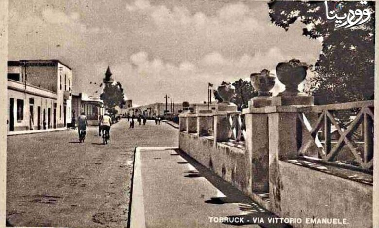 """Photo of صورة قديمة.. شارع في مدينة طبرق """"ايمنويل ڨيتوريو"""""""