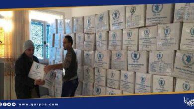 Photo of الأمم المتحدة تتصدق على بني وليد بسلال غذائية