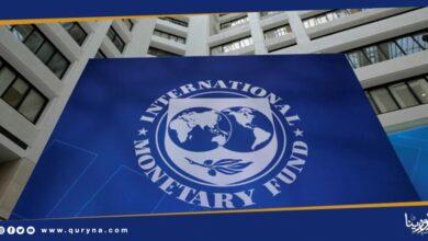 Photo of النقد الدولي : نتوقع انكماشًا لاقتصادات الشرق الأوسط