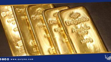 Photo of الذهب يتراجع مع ارتفاع الدولار