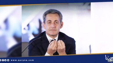 """Photo of بعد تحقيق معه لأربعين ساعة ساركوزي : """"كيف يمكنني أن اثبت أمراً  لم أقم به ،، هذا يؤدي للجنون وأن يضرب المرء رأسه بالجدار"""""""