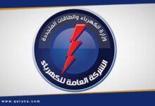 Photo of الكهرباء : تواصل أعمال الصيانة على الشبكة المدمرة جنوب طرابلس
